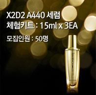X2D2 ��Ŭ A440 ���� ü��ŰƮ